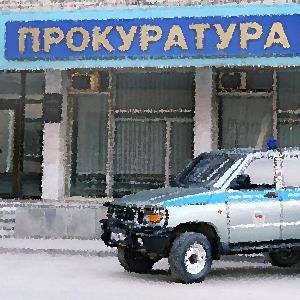 Исковое заявление о взыскании денежных Исковое заявление о взыскании.